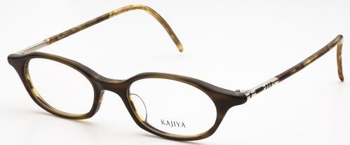 DISCONTINUED DESIGNER EYE GLASSES Glass Eyes Online